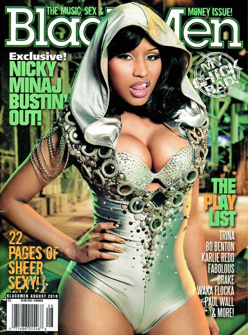 Howard-Huang-NIcki-Minaj-BM-Cover.jpg